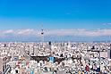 Aerial Views of Tokyo Skytree