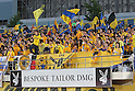 Vegalta Sendai fans, .MAY 12, 2012 - Football / Soccer : .2012 J.LEAGUE Division 1 match between .Gamba Osaka 1-1 Vegalta Sendai .at Expo'70 Commemorative Stadium, Osaka, Japan. (Photo by Akihiro Sugimoto/AFLO SPORT) [1080]