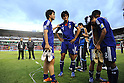 Japan team group, (L-R) Fumiya Hayakawa, Naomichi Ueda (JPN),JULY 3, 2011 - Football :Fumiya Hayakawa of Japan consoles his teammate Naomichi Ueda as Japan players including Hideki Ishige (R) are dejected after the 2011 FIFA U-17 World Cup Mexico Quarterfinal match between Japan 2-3 Brazil at Estadio Corregidora in Queretaro, Mexico. (Photo by AFLO)