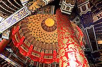 Asia-CHINA-BEIJING-Peking-wall-Chengde. Gallery with photos.