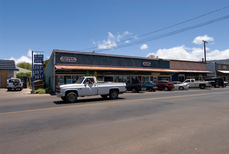 Hawaii: Molokai, main street in town..Photo himolo249-72488..Photo copyright Lee Foster, www.fostertravel.com, lee@fostertravel.com, 510-549-2202