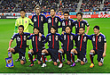 Japan team group line-up (JPN),.FEBRUARY 29, 2012 - Football / Soccer :.Japan team group shot (Top row - L to R) Eiji Kawashima, Mike Havenaar, Maya Yoshida, Yasuyuki Konno, Shinji Okazaki, (Bottom row - L to R) Makoto Hasebe, Jungo Fujimoto, Atsuto Uchida, Yasuhito Endo, Yuto Nagatomo and Shinji Kagawa before the 2014 FIFA World Cup Asian Qualifiers Third round Group C match between Japan 0-1 Uzbekistan at Toyota Stadium in Aichi, Japan. (Photo by Takamoto Tokuhara/AFLO)