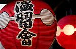 Red paper lantern (akachochin) traditionally found out side of a Japanese Izakaya - drinking establishment.