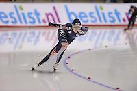 SCHAATSEN: CALGARY: Olympic Oval, 09-11-2013, Essent ISU World Cup, 1500m, Seon-Yeong Noh (KOR), ©foto Martin de Jong