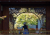 Lattice work window in  Dr. Sun Yat-Sen Classical Garden, Chinatown, Vancouver, British Columbia, Canada