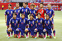 FIFA Women's World Cup Canada 2015 Round of 16 : Japan vs Holland