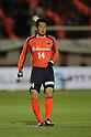 Shusuke Tsubouchi (Ardija),.APRIL 21, 2012 - Football / Soccer :.2012 J.League Division 1 match between Omiya Ardija 2-0 Urawa Red Diamonds at NACK5 Stadium Omiya in Saitama, Japan. (Photo by Hiroyuki Sato/AFLO)