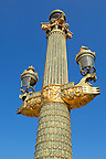 Paris - France - Place De Concorde - Lights