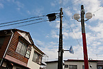 A street lamp in the shape of Ultraman Seven in Soshigaya-Okura, Tokyo, Japan. December 19th 2010