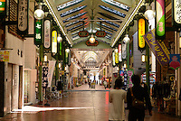 The Omotecho shopping arcade. Okayama, Okayama Prefecture, Japan, October 7, 2015. The southern city of Okayama is well-known for its temperate climate, castle, and the beautiful traditional Korakuen gardens.