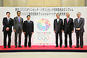 Masato Mizuno, Tsunekazu Takeda, May 29, 2012 : .The Tokyo Olympic and Paralympic Games 2020 bidding committee announced the emblem.at Tokyo Metropolitan Government Office in Tokyo, Japan. .(Photo by Yusuke Nakanishi/AFLO SPORT) [1090]