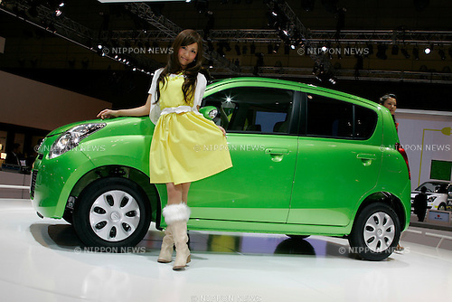 Nissan Gazana on display during the first press day for the 41th Tokyo Motor Show, 21 October 2009 in Tokyo (Japan). The TMS will be open for the public from 23 October 2007 to 4 November 2009.
