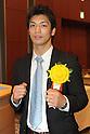 Ryota Murata,.JANUARY 25, 2012 - Boxing :.Amateur's MVP winner Ryota Murata poses during the Japan's Boxer of the Year Award 2011 at Tokyo Dome Hotel in Tokyo, Japan. (Photo by Hiroaki Yamaguchi/AFLO)