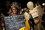 Protestors call for the halting of all nuclear power generation in Japan outside the national diet building, Nagatacho,Tokyo, Japan. Friday September 14th 2012