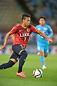 2015 J1 League Stage 1: Kashima Antlers 3-1 Sagan Tosu