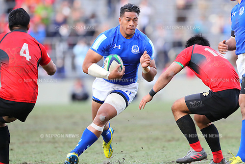 Ataata Moeakiola (), <br /> JANUARY 9, 2017 - Rugby : <br /> All-Japan University Rugby Championship Final match <br /> between Teikyo University 33-26 Tokai University <br /> at Prince Chichibu Memorial Stadium in Tokyo, Japan. <br /> (Photo by AFLO SPORT)