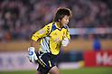 Ayumi Kaihori (Leonessa), NOVEMBER 30, 2011 - Football / Soccer : TOYOTA Vitz Cup during Frendiy Women's Football match INAC Kobe Leonessa 1-1 Arsenal Ladies FC at National Stadium in Tokyo, Japan. (Photo by Jun Tsukida/AFLO SPORT) [0003]