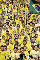 Kashiwa Reysol fans,.MARCH 3, 2012 - Football / Soccer :.FUJI XEROX Super Cup 2012 match between Kashiwa Reysol 2-1 F.C.Tokyo at National Stadium in Tokyo, Japan. (Photo by AFLO)