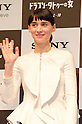 "Rooney Mara, Jan 31, 2012 : Tokyo, Japan, Rooney Mara appears at a press conference for the film 'The Girl with the Dragon Tattoo' in the Tokyo Midtown. This story is based on a Swedish crime novel ""Millennium Series"". Daniel Craig and Rooney Mara play as main characters in the movie. This film will be released from February 10th in Japan. (Photo by Yumeto Yamazaki/AFLO/NIPPONNEWS)"