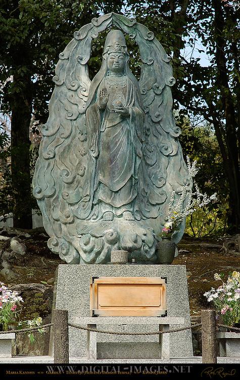 Maria Kannon, Garden, Tenryuji Heavenly Dragon Temple, Kyoto, Japan
