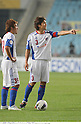 (L-R) Tatsuya Yazawa, Masato Morishige (FC Tokyo),.MAY 16, 2012 - Football / Soccer :.Tatsuya Yazawa and Masato Morishige of FC Tokyo prepare to take a free kick during the AFC Champions League Group F match between Ulsan Hyundai FC 1-0 F.C.Tokyo at Ulsan Munsu Football Stadium in Ulsan, South Korea. (Photo by Takamoto Tokuhara/AFLO)