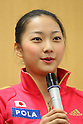 Airi Hatakeyama, .February 28, 2012 - Rhythmic Gymnastics : .Sebastian Coe LOCOG Chairman inspected NTC .at National Training Center, Tokyo, Japan. .(Photo by Daiju Kitamura/AFLO SPORT) [1045]
