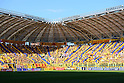 Vegalta Sendai fans,.SEPTEMBER 22, 2012 - Football / Soccer : 2012 J.League Division 1 match between the Vegalta Sendai 2-1 the Vissel Kobe at Yurtec Stadium Sendai in Miyagi, Japan..(Photo by AFLO)