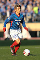 Yuzo Kobayashi (F Marinos), DECEMBER 29, 2011 - Football / Soccer : 91st Emperor's Cup semifinal match between Yokohama F Marinos 2-4 Kyoto Sanga F.C. at National Stadium in Tokyo, Japan. (Photo by Hiroyuki Sato/AFLO)