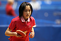 Mizuki Morizono, JANUARY 20, 2011 - Table Tennis : All Japan Table Tennis Championships, Women's Singles at Tokyo Metropolitan Gymnasium, Tokyo, Japan. (Photo by Daiju Kitamura/AFLO SPORT) [1045]..