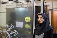 IRAN_technology