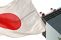 Japan's core consumer price index fell 1.2% in March
