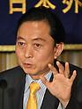 Yukio Hatoyama at FCCJ