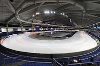 SPEED SKATING: CALGARY: Olympic Oval, 06-03-2015, ISU World Championships Allround, ©foto Martin de Jong