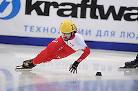 "SHORT TRACK: MOSCOW: Speed Skating Centre ""Krylatskoe"", 13-03-2015, ISU World Short Track Speed Skating Championships 2015, 500m Men, Charles HAMELIN (#110 