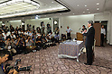 Journalist Torigoe to stand for Tokyo governor