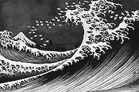 Historical Japanese artwork.