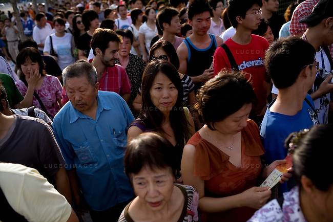 Olympics fans head to the Olympic Green zone in Beijing, China on Saturday, August 16, 2008.  Kevin German