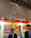 February 9, 2012, Tokyo, Japan - A soap bubble within a soap bubble is being demonstrated in the Tokyo International Gift show at the Big Sight in Tokyo on Thursday, February 9, 2012. A total of 2,500 companies, including 220 from 22 foreign countries and regions, showcased three million amazing new products during the three-day exhibition. (Photo by Natsuki Sakai/AFLO) AYF -mis-