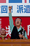 Choe Jong-Jin, President of the Korean Confederation of Trade Unions (KCTU) Seoul Regional Council speaks and punches the air at The National Worker`s Rally organised by Marxist groups and Doro Chiba labour union in Hibiya Park, Tokyo, Japan, Sunday November 1st 2009