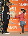"Mana Ashida and Dakota Goyo, Nov 30, 2011:Actor Dakota Goyo  attends the press conference for the film ""Real Steel"" in Tokyo, Japan, on November 30, 2011."