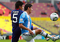 Kazuki Fukai (JPN), Lucas Pugh (ARG), JUNE 24th, 2011 - Football : 2011 FIFA U-17 World Cup Mexico Group B match between Japan 3-1 Argentina at Estadio Morelos in Morelia, Mexico. (Photo by MEXSPORT/AFLO).