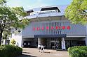 36th All Japan Junior High Baseball