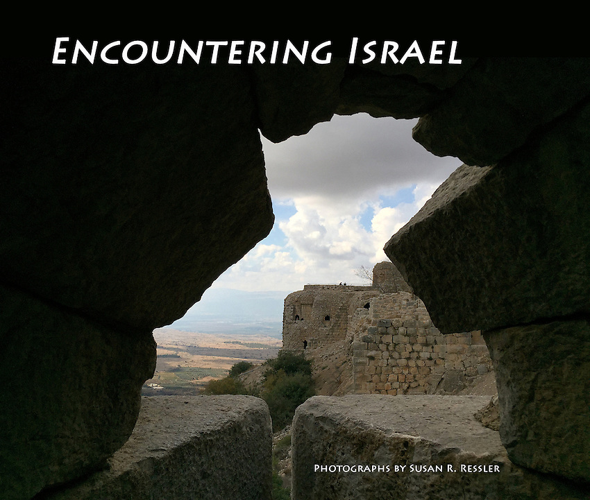 Encountering Israel