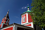 Europe, Russia, Suzdal. Uspenskaya Church and bellfry.
