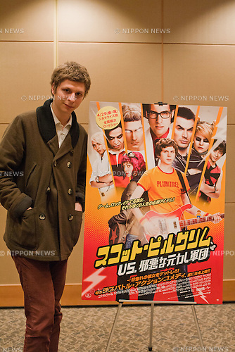 Mar. 2, 2011 - Tokyo, Japan - Michael Cera attends a one-to-one interview to talk about his movie 'Scott Pilgrim vs. the World.' The movie will hit Japanese theaters on April 29, 2011.