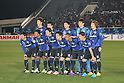 Gamba Osaka team group line-up, .MAY 6, 2012 - Football : AFC Champions League 2012 Qualifying Round 1st match between Gamba Osaka 0-3 FC Pohang Steelers at Expo 70 Stadium, in Osaka, Japan. (Photo by Akihiro Sugimoto/AFLO SPORT) [1080]