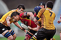 Tomoaki Nakai (Brave Lupus), DECEMBER 3, 2011 - Rugby : Japan Rugby Top League 2011-2012, 5th Sec match between NTT Com ShiningArcs 6-45 Toshiba Brave Lupus at Chichibunomiya Rugby Stadium, Tokyo, Japan. (Photo by Jun Tsukida/AFLO SPORT) [0003]