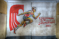 Soviet Tank Barracks
