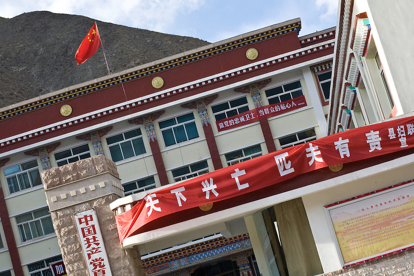 "The building of the Chinese Communist Party in the town  Xiahe (Labrang) where riots have erupted in march 2008. After the repression the CCP has lauchned a campain called ""Loving the Country, Loving the Religion"" (Ai Guo, Ai Jiao!)."