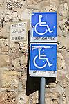Al-Wad St & Handicap Signs Jerusalem's Arab Market